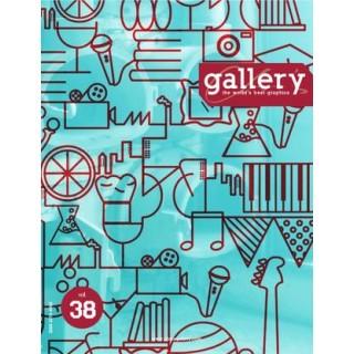 Choic Gallery Magazine