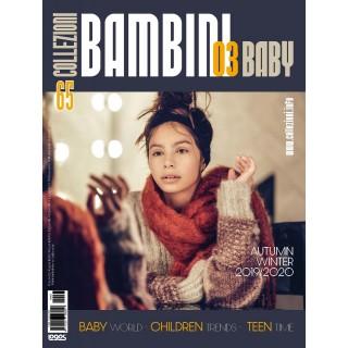 Collezioni 03 Baby Magazine
