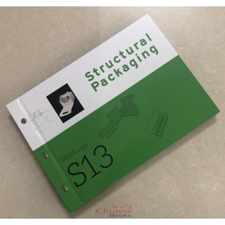s13 structural packaging cd with 2d/ 3d templates and software