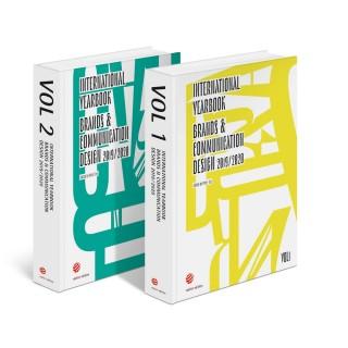 International Yearbook Brands & Comm Design 19/20